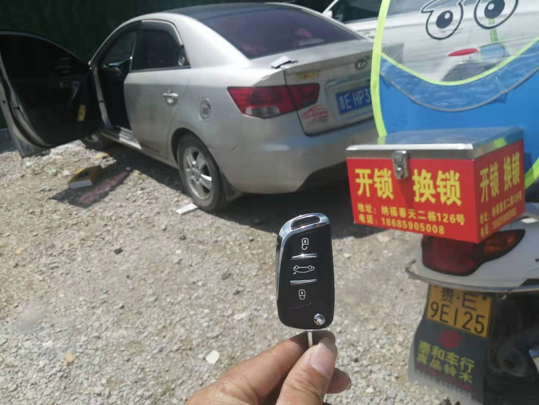 册亨汽车配钥匙