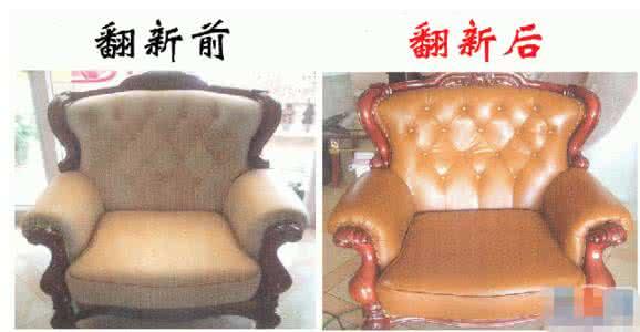 雅安专业沙发翻新有哪些注意事项