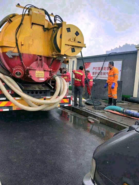 管道专业疏通服务范围