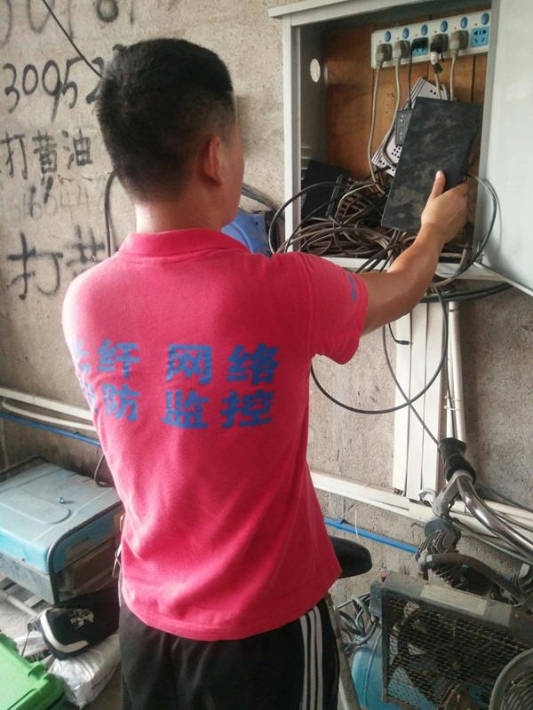 监控安装 办公室布线 网络维护 监控维修