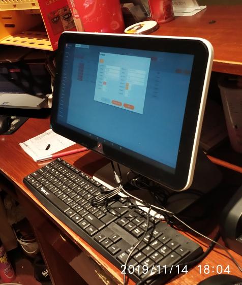 铜仁超市软件安装 技术精湛 操作简单