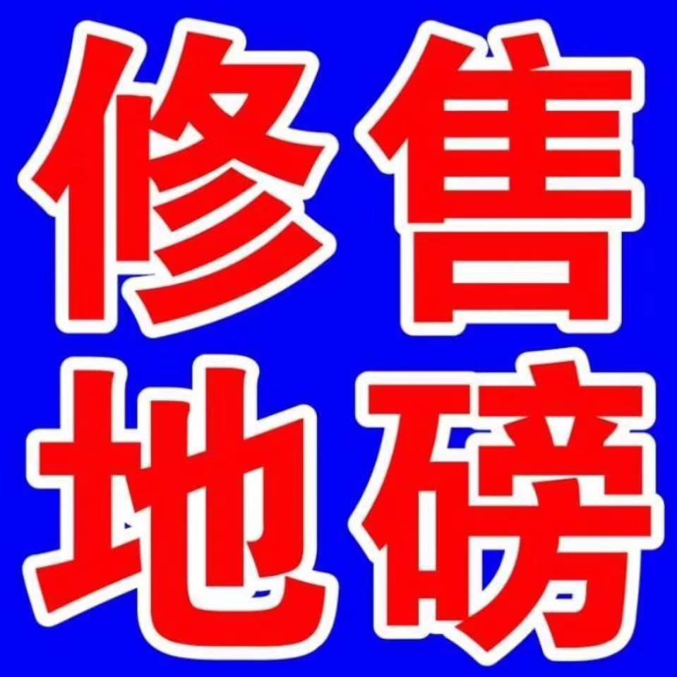 湖南湘起电子衡器公司