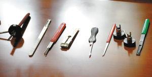 要掌握开锁工具针对不同的锁芯