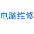 湘阴县金鹰电脑科技城