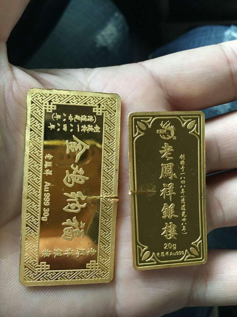 西安高价回收黄金