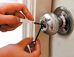 瑞安开锁换锁