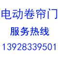 惠州创中盛自动门工程技术有限公司