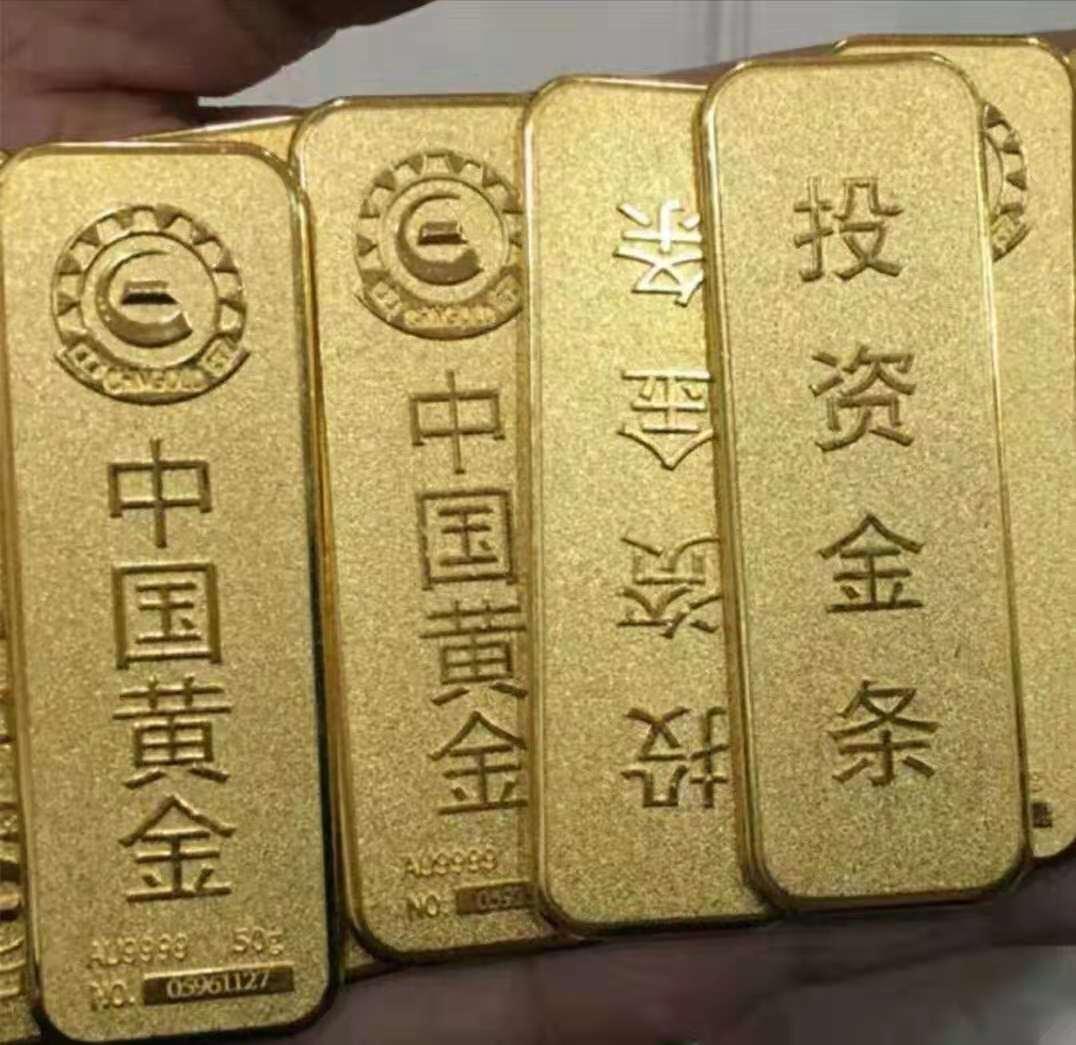 绵阳正规回收黄金哪里价格高