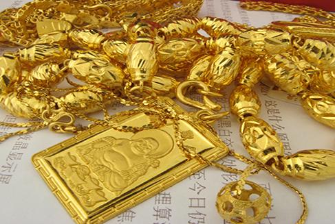 绵阳哪里回收黄金价格