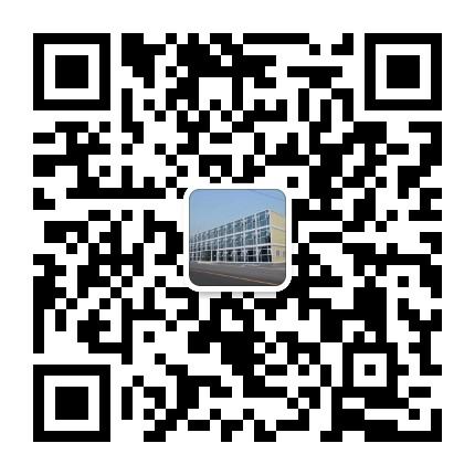 山东济南中锦集成房屋有限公司