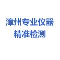 漳州专业仪器精准检测暗管渗漏水点