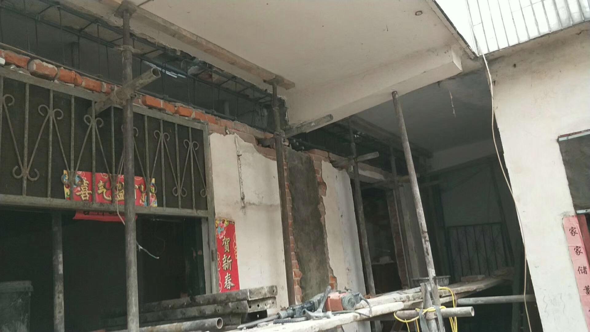 湖南专业承重墙改梁电话