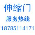 贵阳宏诚门业科技有限公司