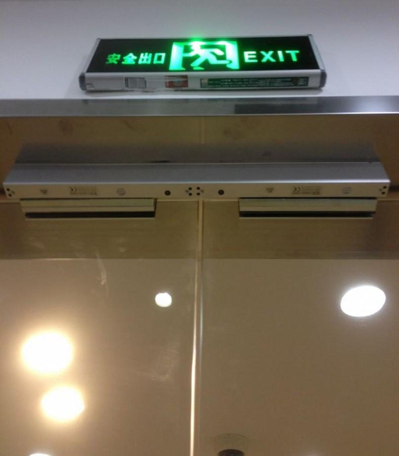 贵阳电控锁厂家