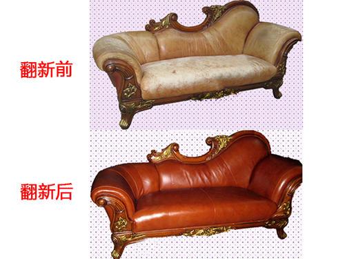 沙发翻新注意事项