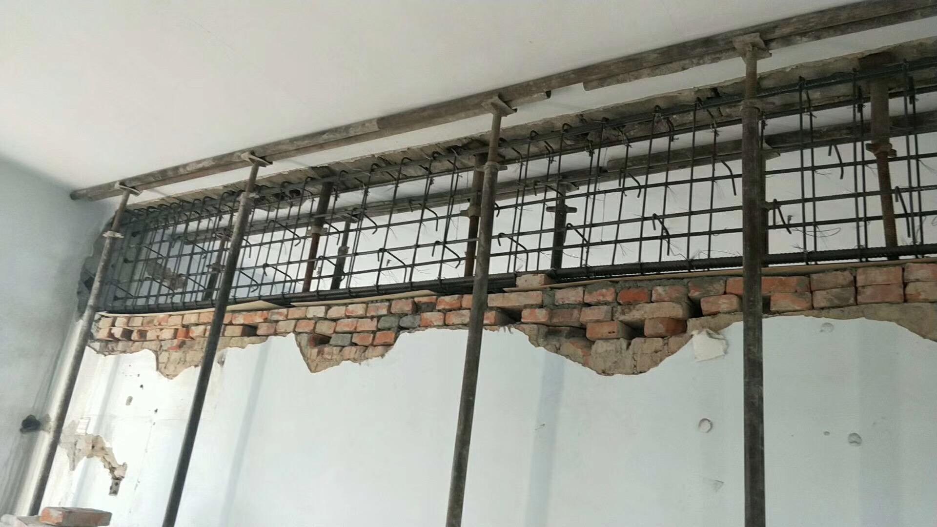 承重墙改大梁工程应该怎么改