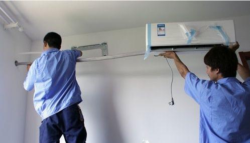 云南空调安装维修注意事项