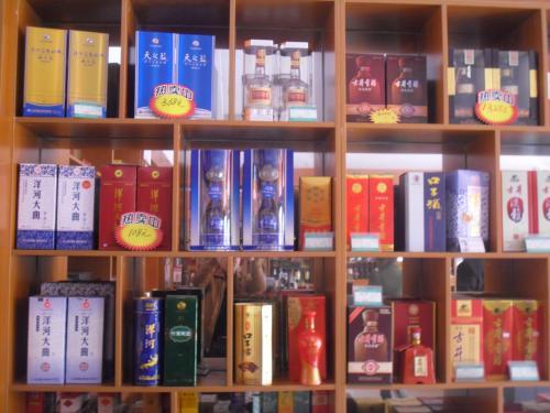 亿鑫烟酒回收价格同行较高