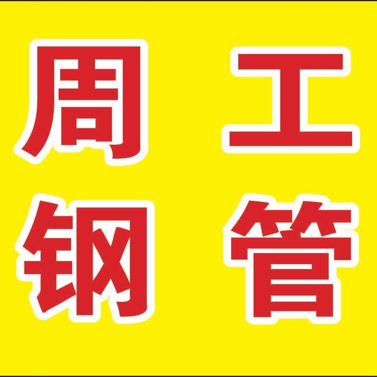 柳州市鑫磊建筑设备租赁有限公司