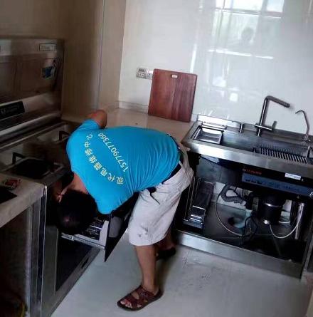 我们为广大客户提供专业的于都洗衣机维修方案
