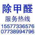 桂林鑫洁物业服务有限公司