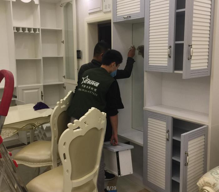 新房装修以后做甲醛测试的要求
