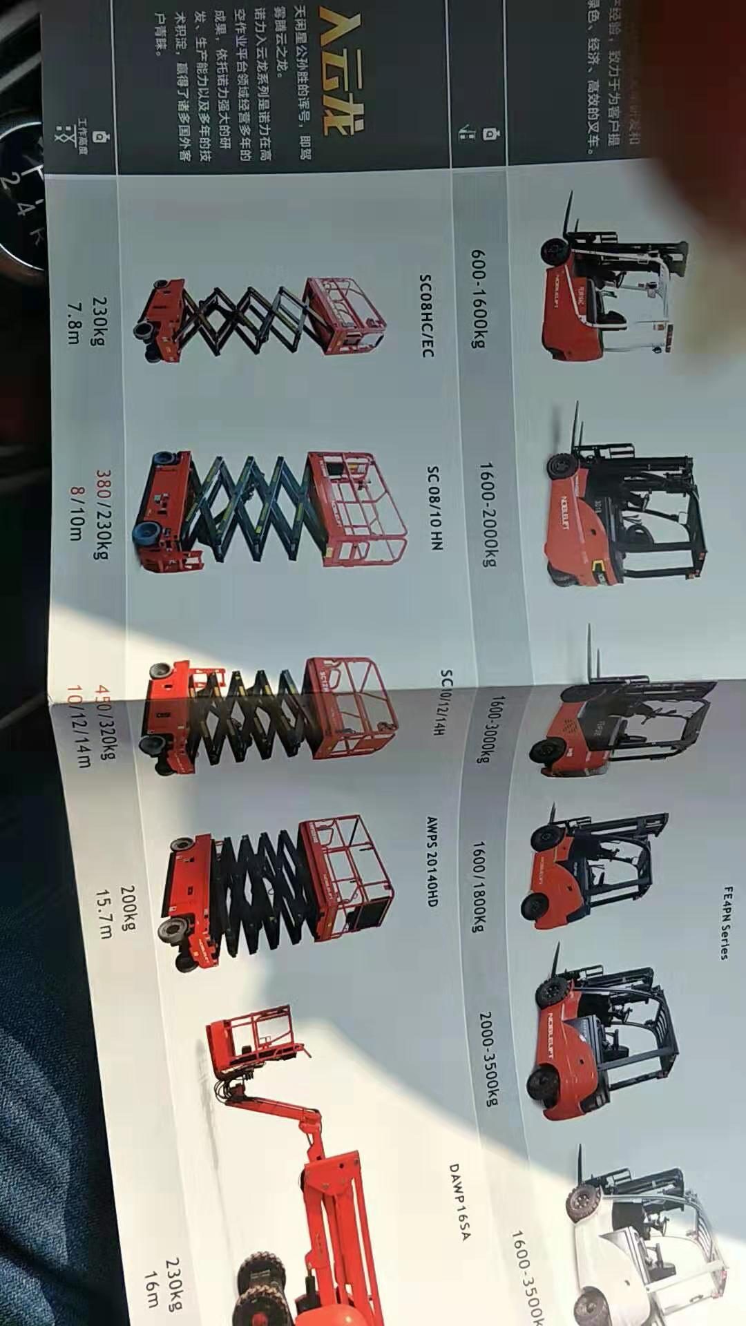 惠恒机械设备有限公司提供叉车租赁服务