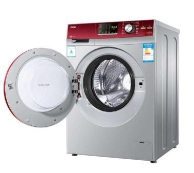 海尔洗衣机家电维修故障