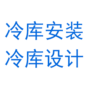 广东揭阳大都集装箱厂