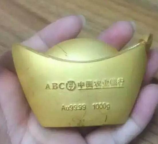 大同黄金回收价格
