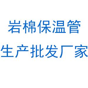 廊坊昊兴保温材料有限公司