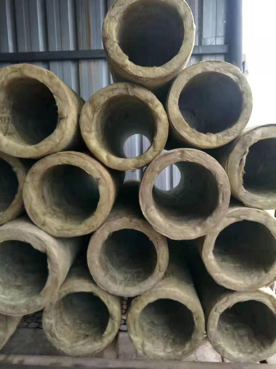 山西岩棉保温管 质量保证 价格合理