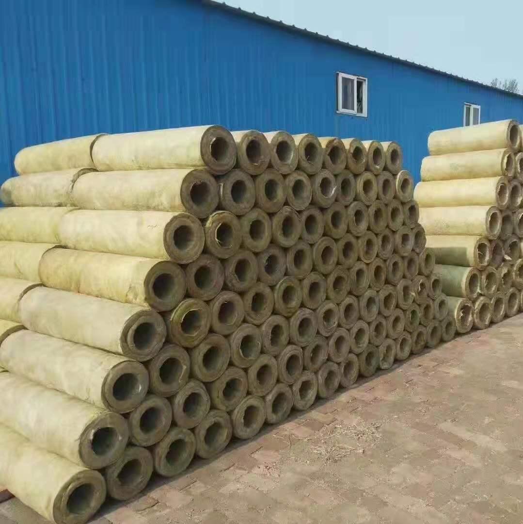 岩棉管保温材料生产销售