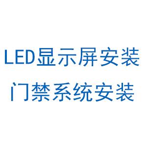 南京方雅信息技术有限公司