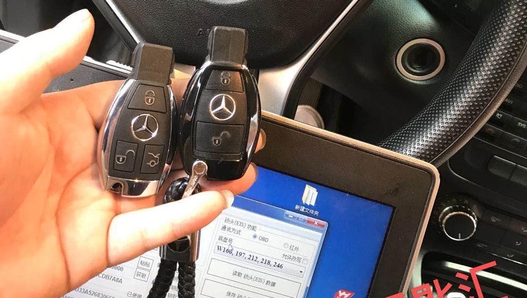 义乌开锁公司汽车芯片钥匙遥控器匹配