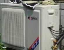 格力空调厂家售后