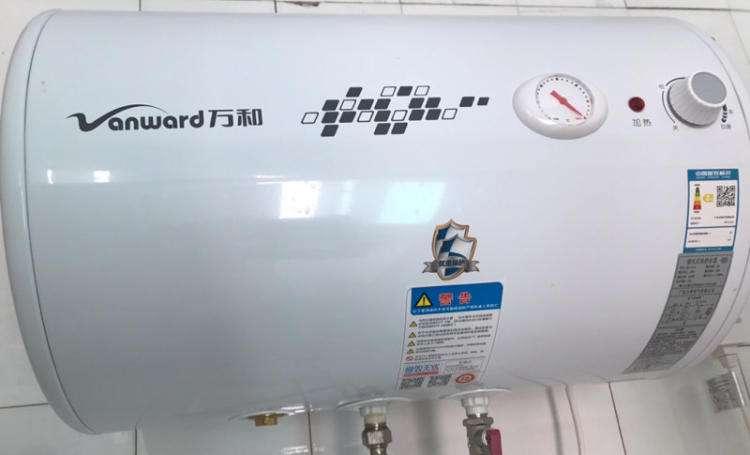 宁波热水器售后维修公司