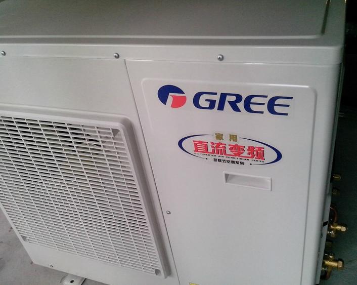 南宁格力空调维修 经验丰富