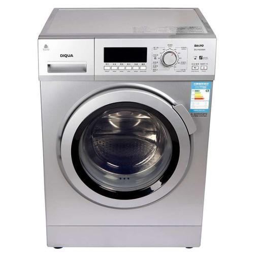 洗衣机售后服务中心
