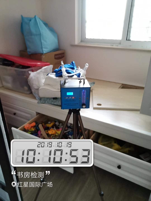 温岭甲醛检测技术一流