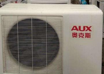 南宁奥克斯空调维修的公司
