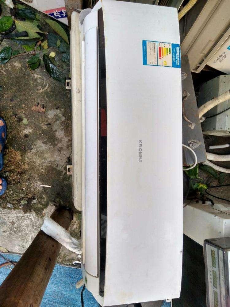 南宁科龙空调维修的公司