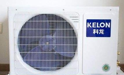 南宁科龙专业空调维修空调移机安装/加液清洗保养