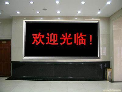 影响LED显示屏价格有哪些因素