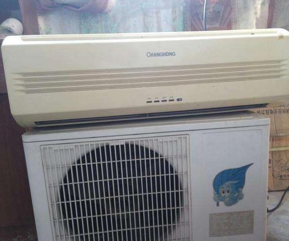 绵阳长虹空调安装与维修