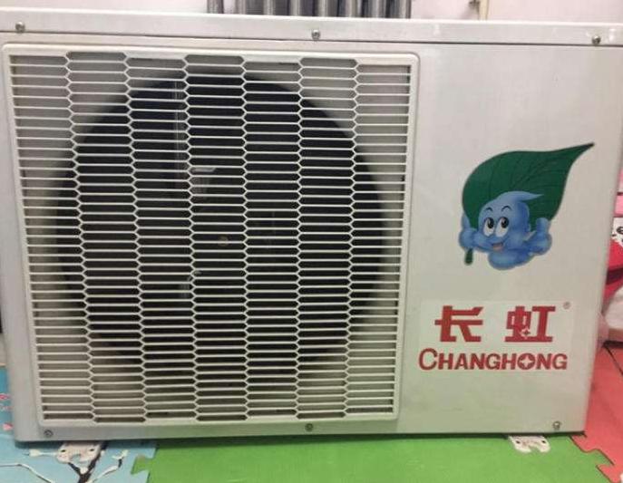 长虹空调安装维修
