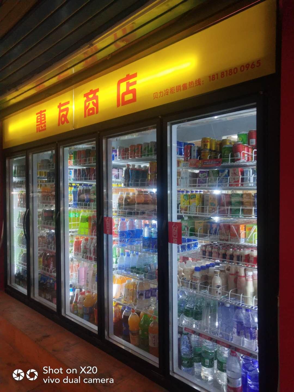 佛山市商用超市冷柜批发