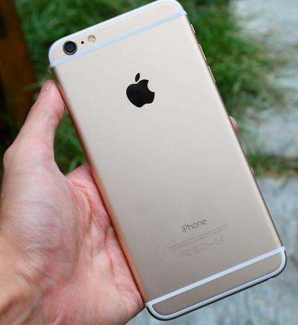 昆明快捷高价回收抵押iPhone手机
