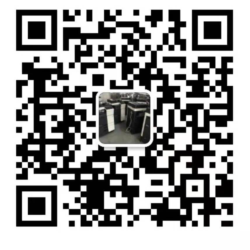 阳江市江城区振昇办公设备