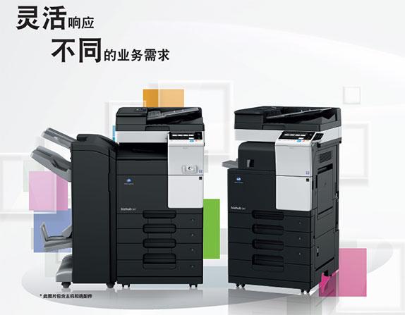 打印机租赁公司怎么选
